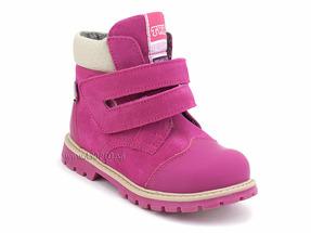 320/1 (21-25) Твики, ботинки демисезонние детские профилактические на байке, кожа, нубук, розовый