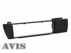AVEL Переходная рамка AVIS AVS500FR для BMW X3 (E83 в комплектации без штатной навигационной системы), 1DIN (#007)