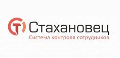 Stakhanovets Стахановец Полный Контроль