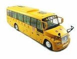 Qunxing Toys Радиоуправляемый школьный автобус 1:32