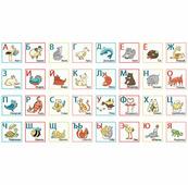 """Ткань для пэчворка PEPPY """"грамотейка"""" (алфавит), 60х110 см, арт. ГР-01"""