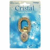 """Крючок шубный """"Cristal"""", со стразами, цвет: золотистый. 7707621"""