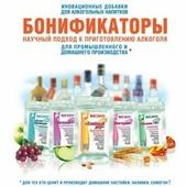 Бонификатор для напитков, Алко-премиум