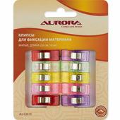 Клипсы для фиксации материала малые Aurora AU-C2610