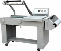 Аппарат для запайки и отрезки Hualian BSL-5045L