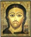Спас Владыка Мира. Размер (см): 40x65 (Иконы Иисуса Христа Спасителя)