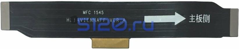 Шлейф межплатный (Motherboard flex) для Huawei P9 Plus (Ver.A)