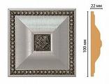 Вставка Декомастер Серебристый металлик D209-55 (100*100*22 мм)