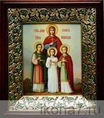 Вера, Надежда, Любовь и София (21х24), киот со стразами (Иконы святых)