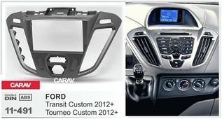 Переходная рамка для установки магнитолы CARAV 11-491 - FORD Transit Custom, Tourneo Custom 2012+