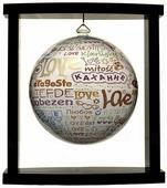 """Глобус d=12 см """"I LOVE YOU"""" на подвесе, арт. 11873 Mova Globe MP-45-LOVE-Р"""