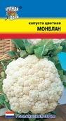 """Семена Урожай уДачи """"Капуста цветная Монблан"""", 0,5 г"""