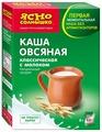 Ясно Солнышко Каша овсяная классическая с молоком, 6 шт по 45 г