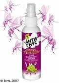 спрей длительного действия от клещей и кровососущих насекомых