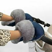 Муфта для рук для коляски Esspero