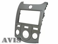 AVEL Переходная рамка AVIS AVS500FR для KIA CERATO II с кондиционером, 2DIN (#058)