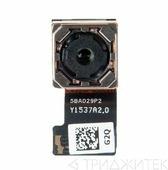 Основная камера (задняя) для Asus ZenFone Max (ZC550KL), c разбора