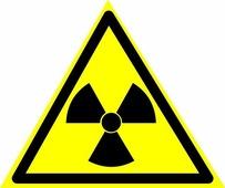 Наклейка Опасно Радиоактивные вещества или ионизирующее излучение 10 х 10 см