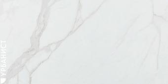 Плитка из керамогранита Урбанист Керамический гранит Адель Лунный 80х40см