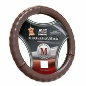 Оплетка на руль (нат. кожа) AVS GL-665M-BR (размер M, коричневая)
