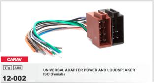 CARAV 12-002 - Разъем ISO штекер