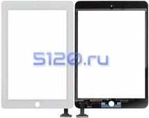 Сенсорное стекло (тачскрин) для iPad Mini / Mini 2, белое