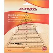 Линейка для пэчворка треугольная с углом 60 градусов Aurora AU-60