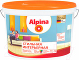 Краска Alpina Стильная интерьерная. База 1