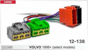 Переходник для подключения магнитолы CARAV 12-138 - Штатный ISO VOLVO 1998+
