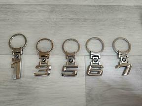 Брелок для ключей BMW 7 series