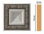 Вставка Декомастер Серебристый металлик D207-55 (100х100х22мм)