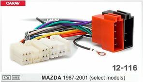 Переходник для подключения магнитолы CARAV 12-116 - Штатный ISO MAZDA 1987-2001