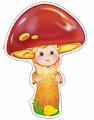 Сфера ТЦ издательство ФМ-10827 Мини-Плакат вырубной Гриб-Масленок