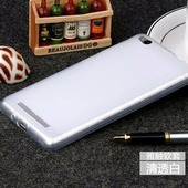 Силиконовый чехол Becolor Tpu Case White Lenovo Vibe C A2020