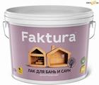 Лак FAKTURA, ведро 2,7 л, для бань и саун шелковисто-матовый, РФ, шт.