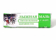 Мазь лыжная Марафон XXI МБСЗ-1
