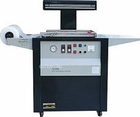 Скин-упаковочная машина Hualian TB-390 220В