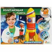 Набор для исследований Играем вместе Взлетающая ракета TX-10013