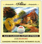 Alice A106-H Струны для классической гитары, Hard tension, нейлон