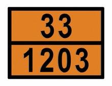 Моспромзнак Табличка опасный груз 33-1203