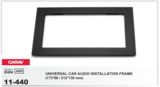 CARAV 11-440 - 2-DIN Универсальная рамка