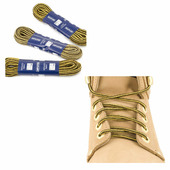 Шнурки Saphir (круглые, толстые) (Цвет-96 Желтый Темно-коричневый Размер-120 см)