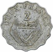 """Монета Руанда 2 франка (francs) 1970 """"ФАО"""" F164101"""