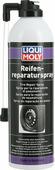 """Спрей для ремонта шин Liqui Moly """"Reifen-Reparatur-Spray"""", 0,5 л"""