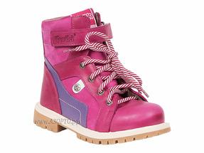 Ботинки Twiki