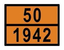 Моспромзнак Табличка опасный груз 50-1942