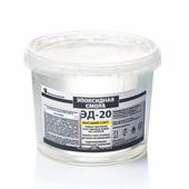 Смола эпоксидная EpoximaXX ЭД-20 Диановая (0,5 кг)