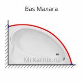 Карниз для ванны Bas Малага 150х90 (Бас)