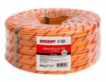 Кабель для монтажа системы охранной и пожарной сигнализации КПСнг(А)-FRLS 1x2x1,00 мм², Rexant {01-4904} (200 шт.)