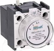 Приставка выдержки времени с задержкой при отключении 0.1-30 сек, доп.контакты 1НО+1НЗ, ПВ03-ОТК-0.1-30 DEKraft Schneider Electric